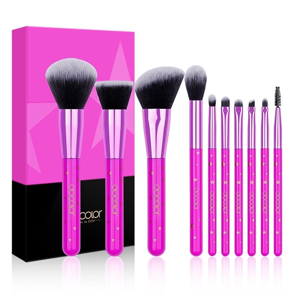 有益ジェット受粉するDocolor ドゥカラー 化粧筆 メイクブラシ 10本セット コスメ 化粧ブラシ 高級タクロンを使用 限定品 メイクの仕上がりを格上げ