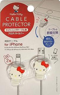 ملحقات كابل حماية للهواتف الخلوية من Sanrio Hello Kitty من قطعتين لجهاز iPhone (كابل لايتنينج