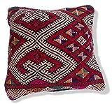 Poufs&Pillows Housse de Coussin Style berbère carré - Tissée à la Main - 100% Laine et Coton 45x45 cm