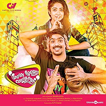 Moone Moonu Varthai (Original Motion Picture Soundtrack)
