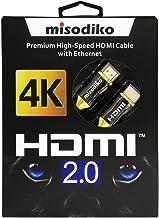 misodiko HDMI Ver2.0規格ケーブル,プレミアム 超高速 完璧なUHD 4K解像度,プロフェッショナルシリーズ,2.0m