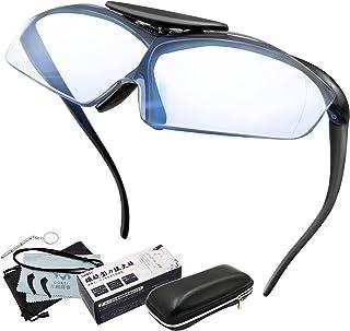 GOKEI 拡大鏡 ルーペ 1.6倍 【6点セット】 ブルーライトカット 跳ね上げ式 拡大ループ メガネ型ルーペ メガネ メガネ型拡大ルーペ 跳ね上げタイプ 読書用 メガネタイプの拡大鏡 ブラック