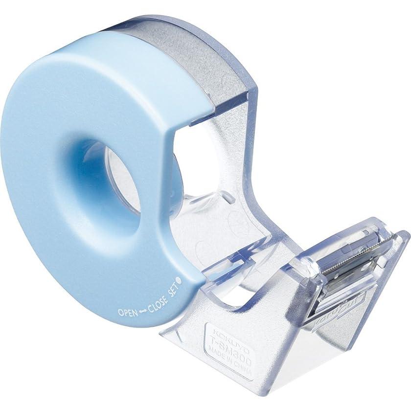 Kokuyo Masking Tape Dispenser Karu-Cut, Light Blue (T-SM300-1LB)