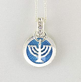 jewelry judaica