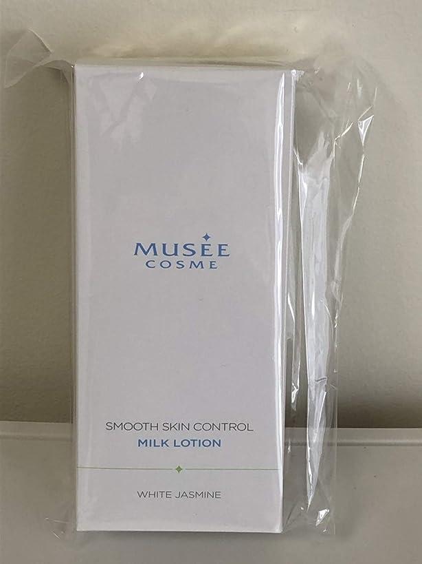 マザーランド行商ハンサムミュゼコスメ 薬用スムーススキンコントロール ミルクローション 300mL ホワイトジャスミンの香り