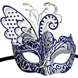 Xvevina Masquerade Mask for Women Shiny Glitter Venetian Pretty Party Evening Prom Mask (Butterfly...