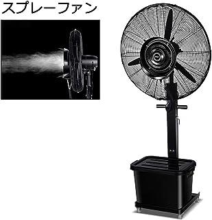 Fan Comercial | Ventilador de pedestal | 3 modos operativos | Oscilación 80 ° | Altura ajustable y cabeza del ventilador pivotante | Perfecto para casas, oficinas y dormitorios.