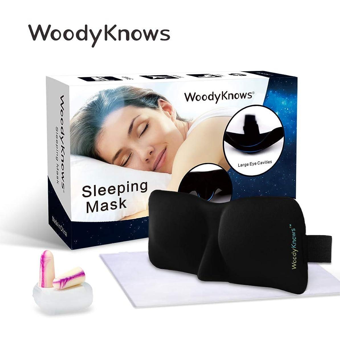 会話型文明桁NOTE 旅行のためのスーパーソフトアイマスク睡眠睡眠おやすみリラクサーアイカバーパッチケースアイシェードブラインド目隠しWoodyknows
