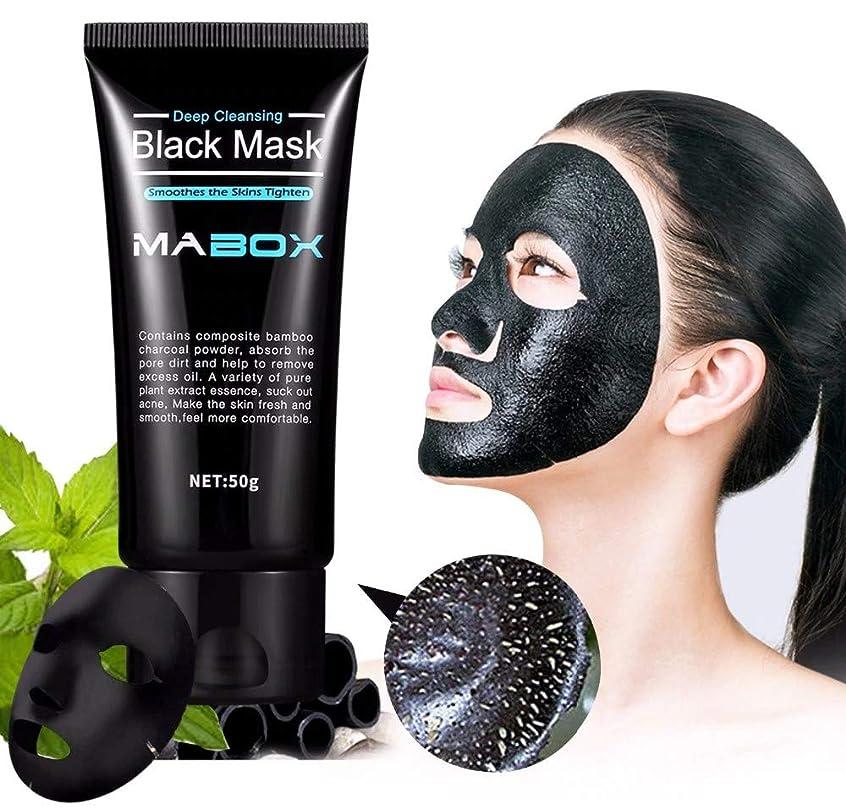 髄環境繁殖Mabox Black Mask Peel Off Bamboo Charcoal Purifying Blackhead Remover Mask Deep Cleansing for AcneScars Blemishes WrinklesFacial