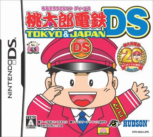 『桃太郎電鉄DS TOKYO&JAPAN』