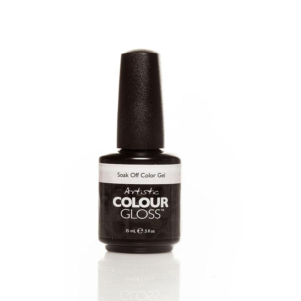 その結果傾く分類Artistic Colour Gloss - Angels - 0.5oz/15ml
