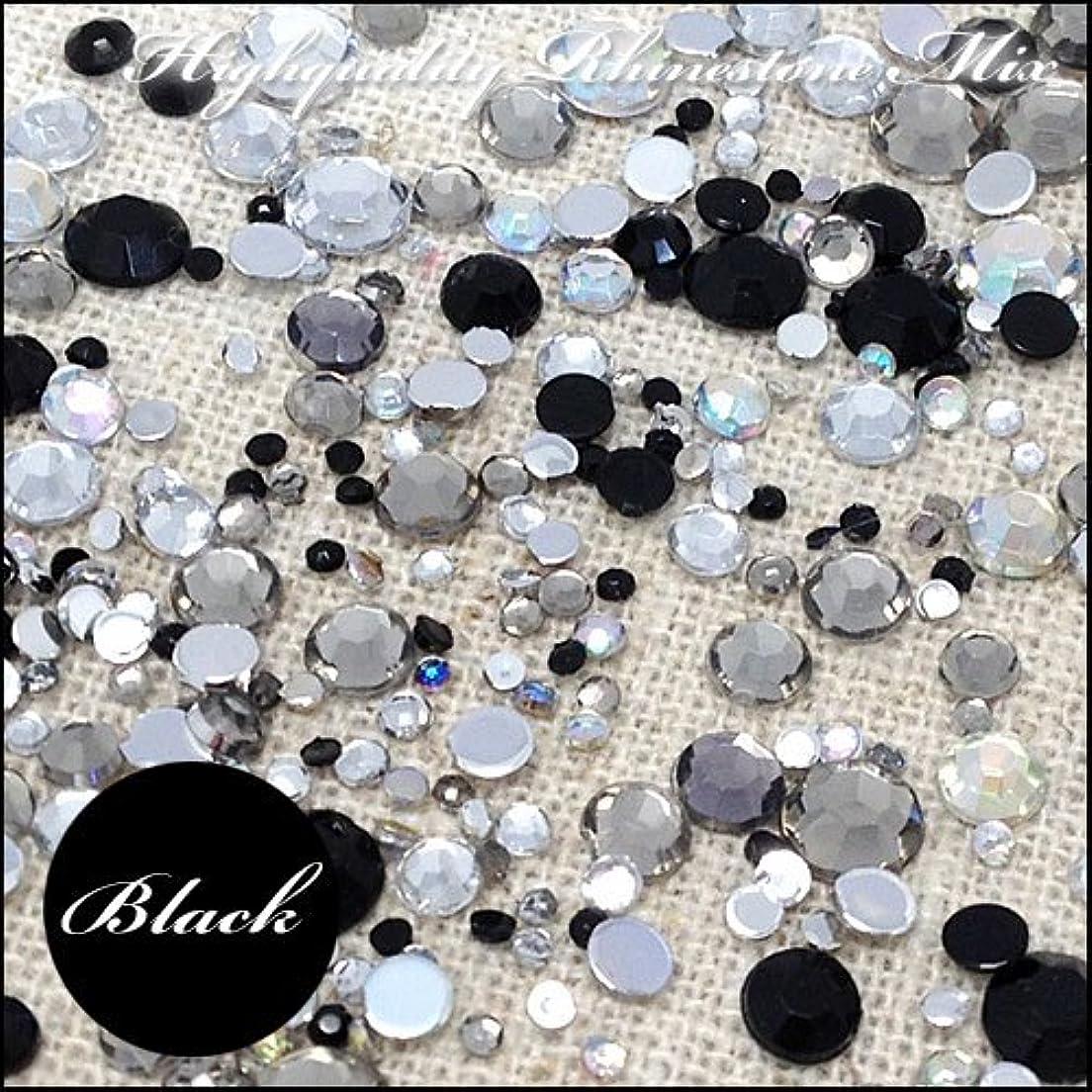 断言する引き付けるウール高品質ダイヤカットストーンカラー系パック「ブラック系」合計250個入り~1.5mm/2mm/3mm/4mm/5mm~