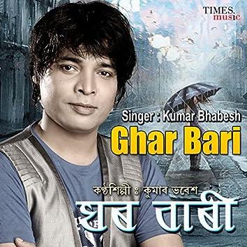 Ghar Bari - Single