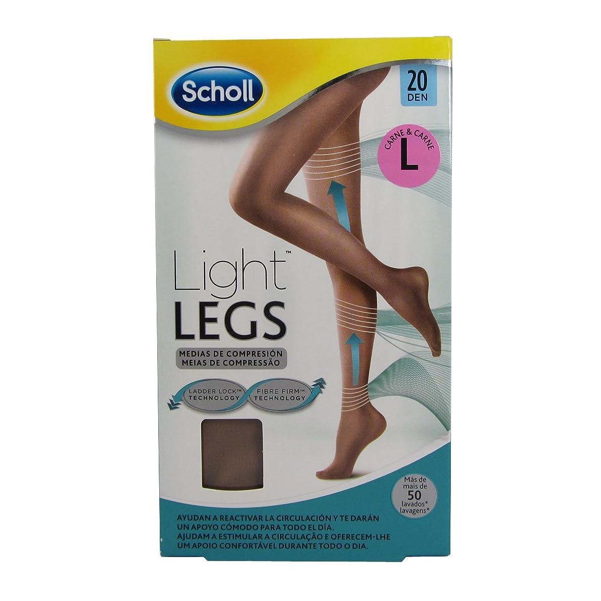 文法スリル発生Scholl Light Legs Compression Tights 20den Skin Large [並行輸入品]