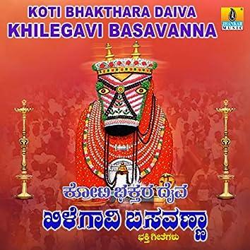 Koti Bhakthara Daiva Khilegavi Basavanna