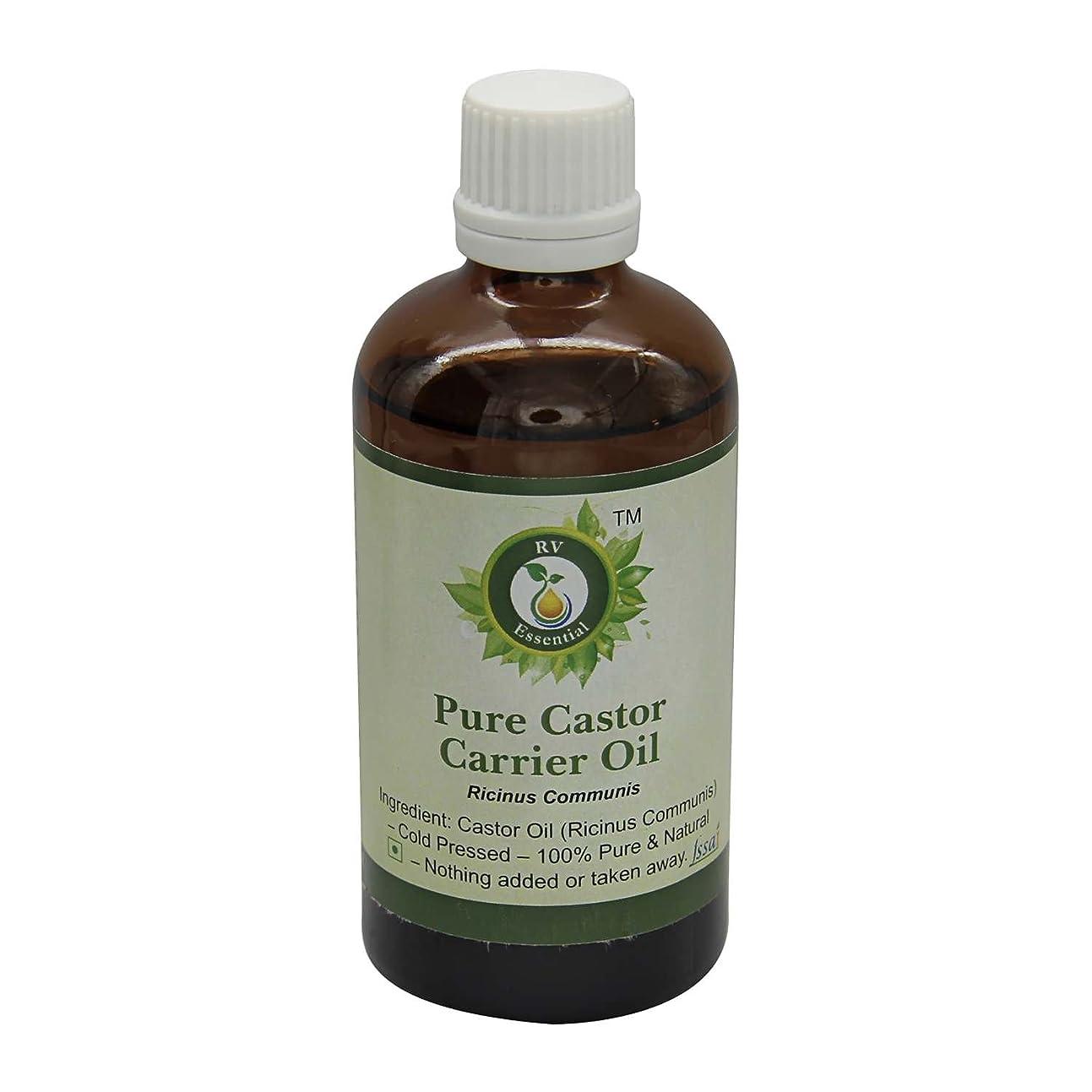 惨めな選挙眠るR V Essential 純粋なキャスターキャリアオイル30ml (1.01oz)- Ricinus Communis (100%ピュア&ナチュラルコールドPressed) Pure Castor Carrier Oil