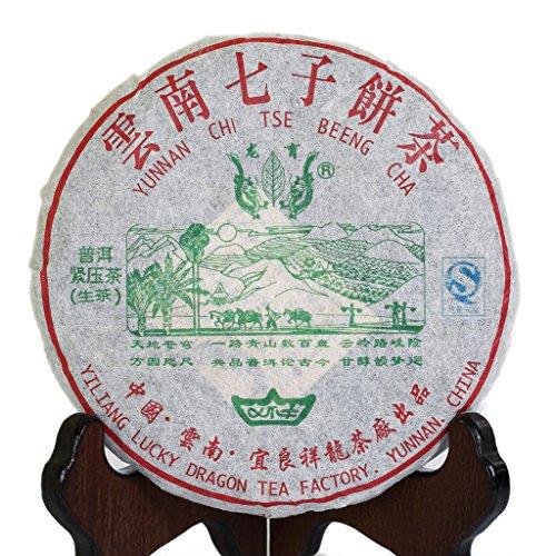 200g (7.05 Oz) 2006 Top Yunnan Aged Lucky Dragon puer pu'er Pu-erh Raw Cake Chinese Black Tea Té