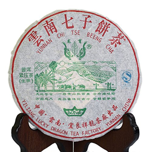 200g (7.05 Oz) 2006 Top Yunnan Aged Lucky Dragon puer pu'er Pu-erh Raw Cake Chinese Black Tea Té