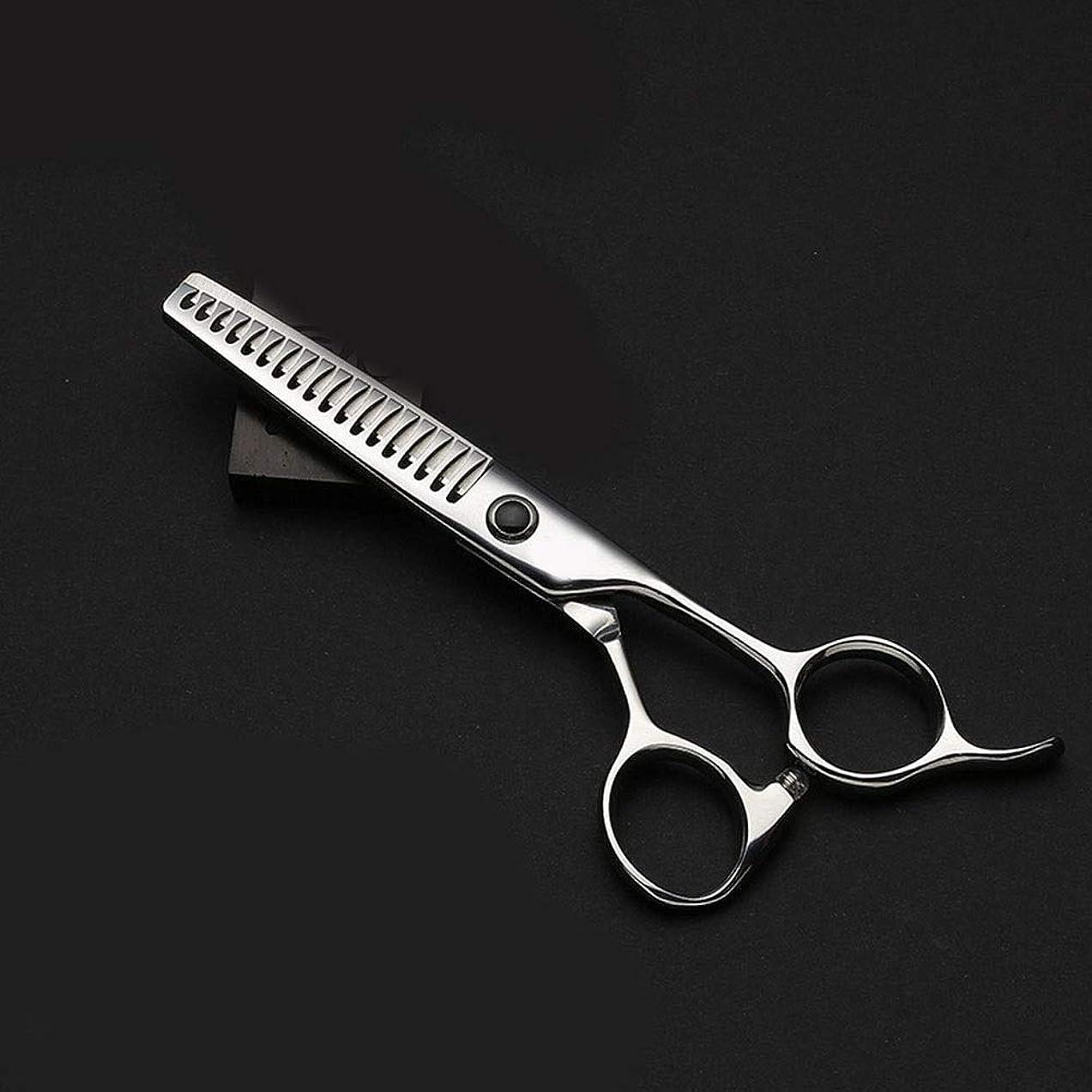 若い減る出血5.5インチの継ぎ目が無い魚骨はさみ、専門の理髪はさみ モデリングツール (色 : Silver)