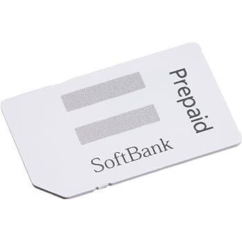 softbank 未開通 未登録 プリペイドSIMカード (チャージ、再契約、新規契約、ワンセグ、カメラ機能、ネットワーク自動調整は不可※2017年2月更新