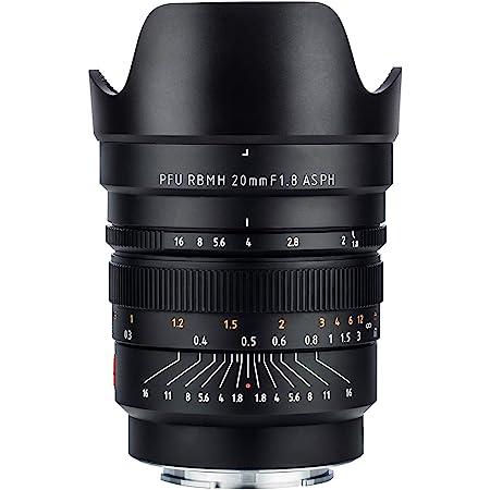 Viltrox 20 Mm F1 8 Asph Weitwinkelobjektiv Manueller Kamera