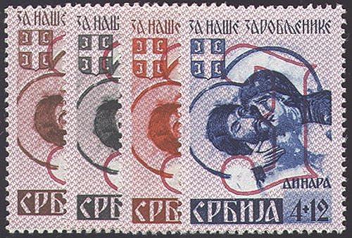Goldhahn Deutsche Besetzung Serbien Nr. 54-57AIII postfrisch Briefmarken für Sammler