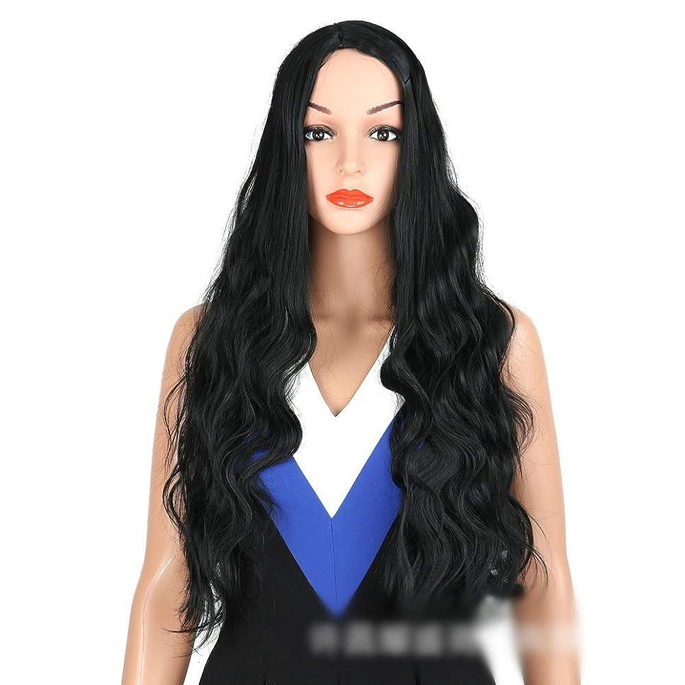 貫通する既婚否認するYrattary 女性のライトブロンドの実体波かつらファッションロングカーリーヘアミドルパートフリーキャップパーティーウィッグ (Color : ブラック)