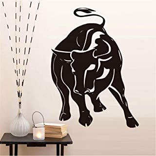 Raging Bull Wall Sticker Diy Hollow Out Vinyl Wall Decals Waterproof Self Adhesive Wallpaper For Living Room Home Decor 43...