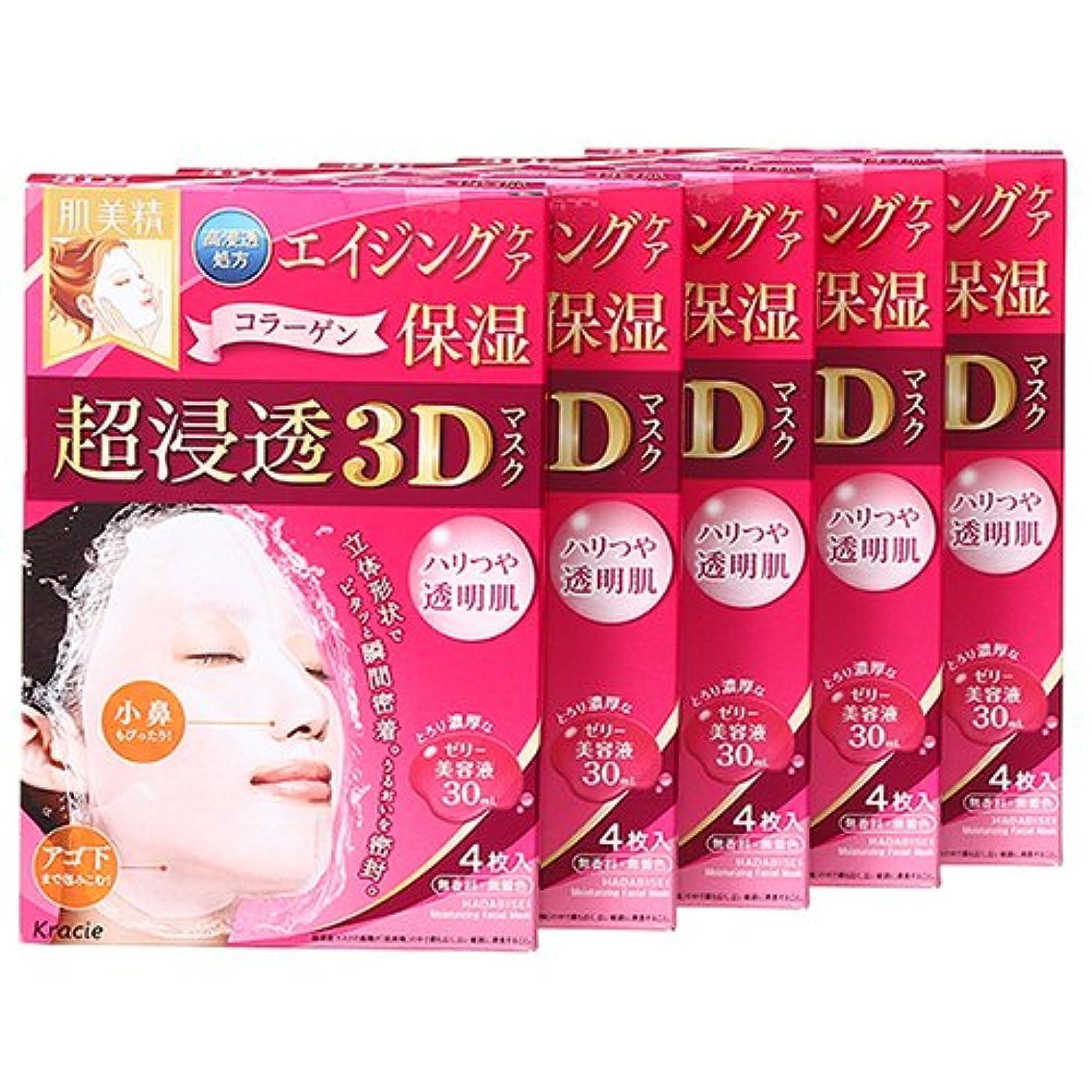 ダイアクリティカルピースきれいにクラシエホームプロダクツ 肌美精 超浸透3Dマスク エイジングケア(保湿) 4枚入 (美容液30mL/1枚) 5点セット [並行輸入品]