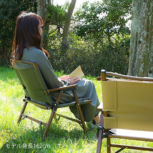 不二貿易折りたたみ椅子アウトドアローチェア軽量オリーブ水洗い可能耐荷重80kgシュミット37982