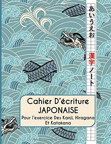 Cahier D'écriture Japonaise: Pour L'entrainement Des Kanji, Hiraganas Et Katakana - Fiches Genkouyoushi Pour L'exercice Du Japonais