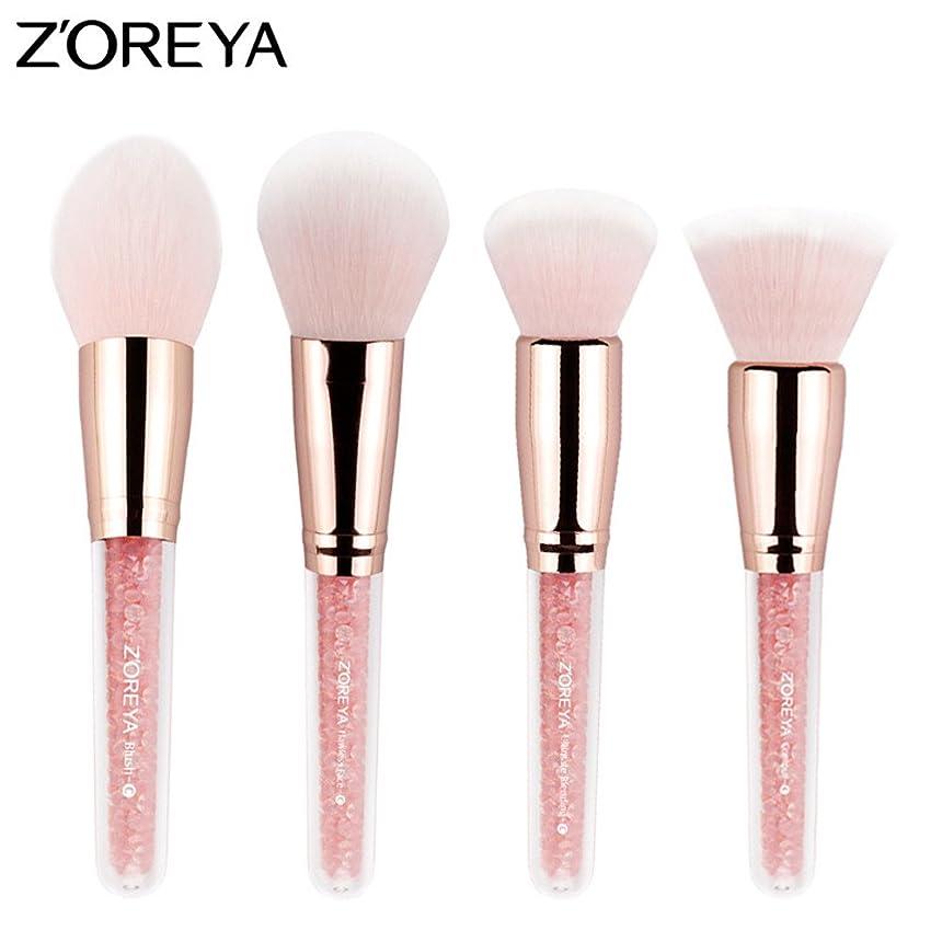 効果バンカー控えめなAkane 4本 ZOREYA ピンク 可愛い 高級 柔らかい 桜 サクラ たっぷり 上等な使用感 優雅 綺麗 魅力 多機能 激安 日常 仕事 おしゃれ Makeup Brush メイクアップブラシ