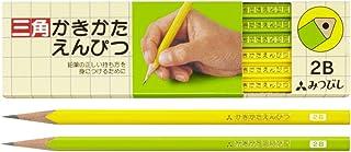 三菱鉛筆 かきかた鉛筆 三角軸 2B 黄緑 1ダース K45632B
