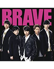 BRAVE (初回限定盤) (CD+DVD)
