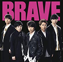 BRAVE (初回限定盤) (CD+Blu-ray)