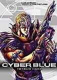 Cyber Blue T02