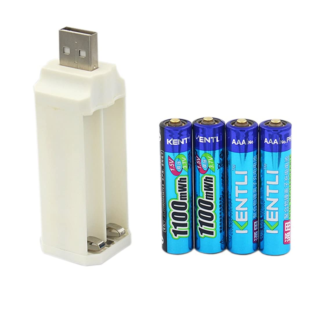 KENTLI Lithium Li-ion Rechargeable 4 AAA Batteries with 4 ports USB Portable and Li Charger, 1.5V 1100 mWh
