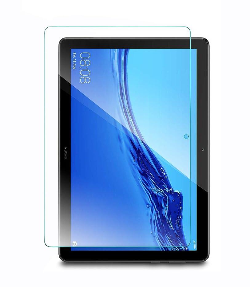 保守的出来事エクスタシーMiitech Huawei MediaPad T5 10 フィルム ガラスフィルム タブレット 耐指紋 撥油性 硬度9H 高透過率 光沢表面 画面保護 Huawei MediaPad T5 10 保護フィルム