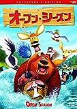 オープン・シーズン[DVD]