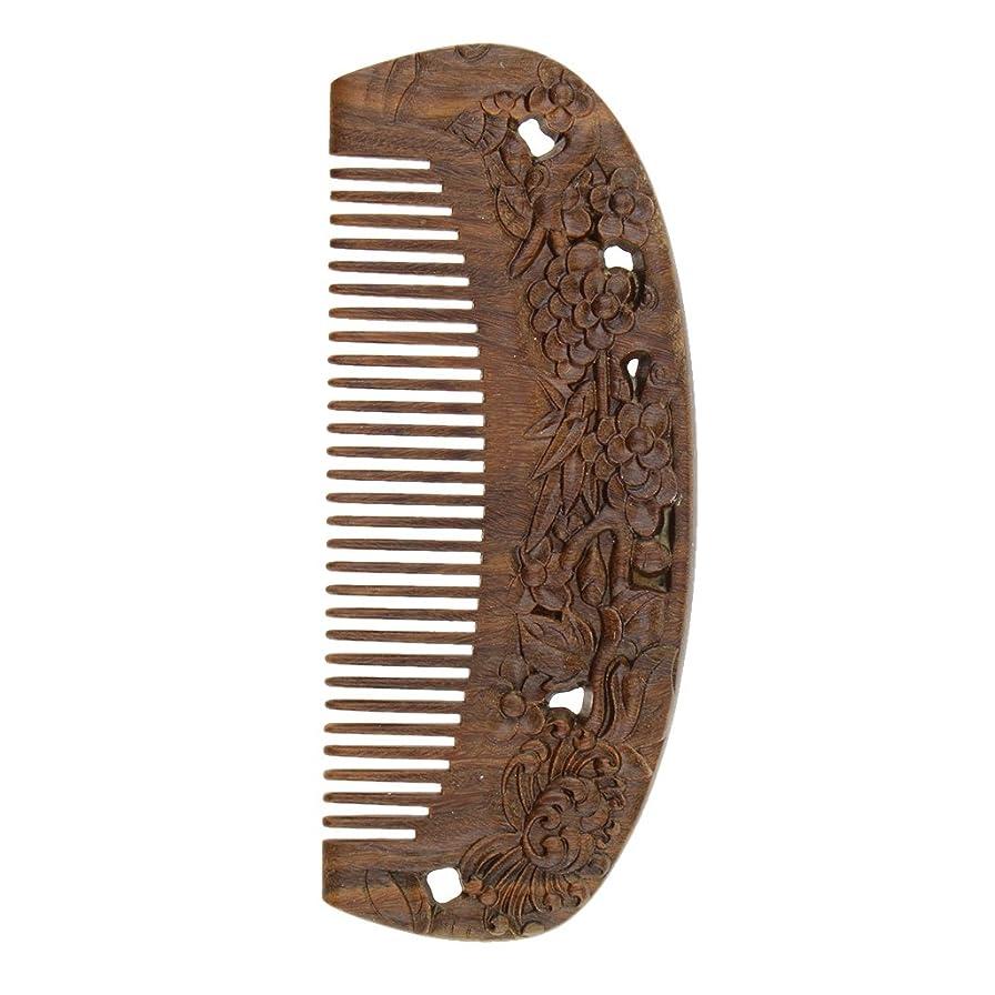 ひいきにする守銭奴シルクDYNWAVE ヘアスタイリング 木製コーム ウッドコーム ワイド歯 頭皮マッサージ ヘアブラシ 全2種類 - #2