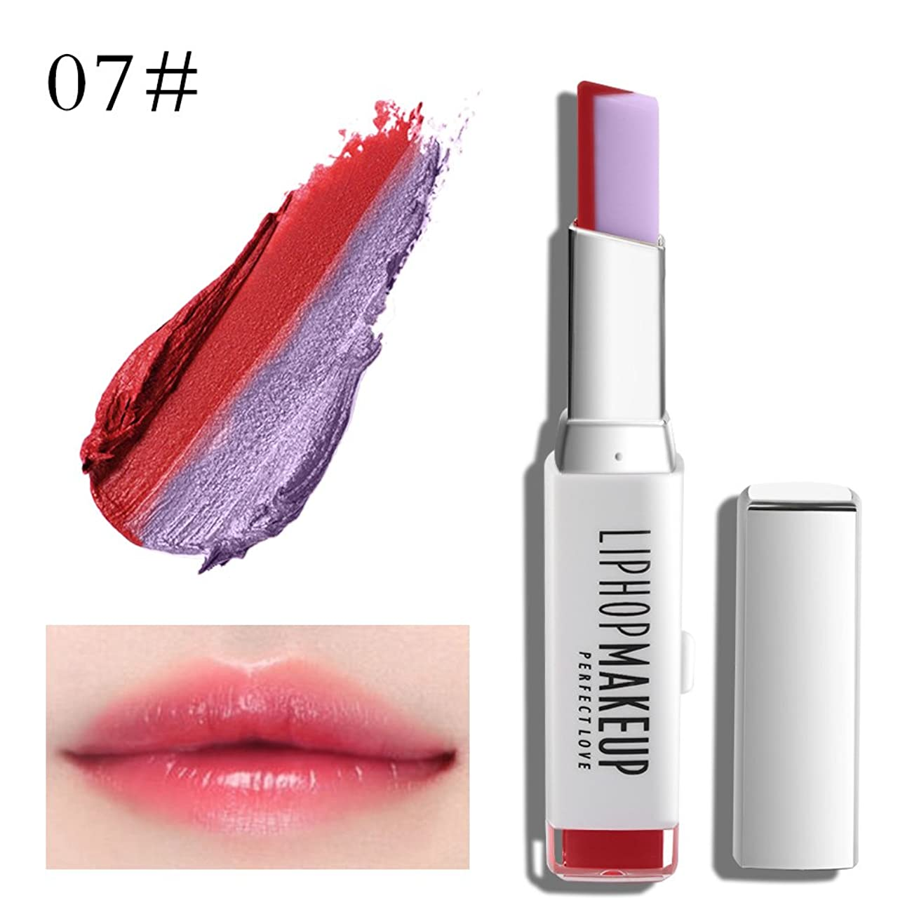逃げる注入するランク1 PC Popular Waterproof Women Multicolor New Two Tone Lipstick #7