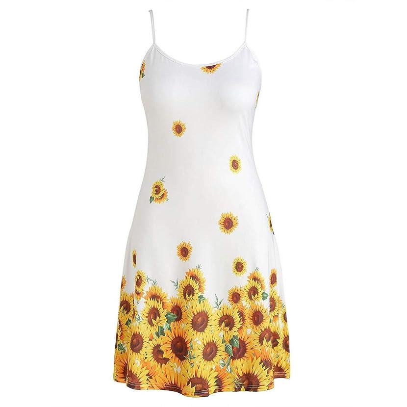 LIKESIDE Dress Fashion Sleeveless Sunflower Print Cami Boho Sundress Dresses
