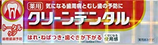 【4個セット】第一三共ヘルスケア クリーンデンタルLトータルケア 100g [医薬部外品]