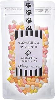 O'hagi【小動物たちのフード&おやつ】つぶつぶマシュマロ超ミニ
