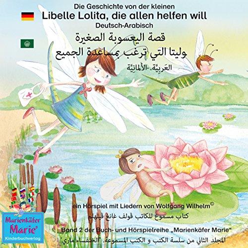 Die Geschichte von der kleinen Libelle Lolita, die allen helfen will. Deutsch-Arabisch (Marienkäfer Marie 2) Titelbild