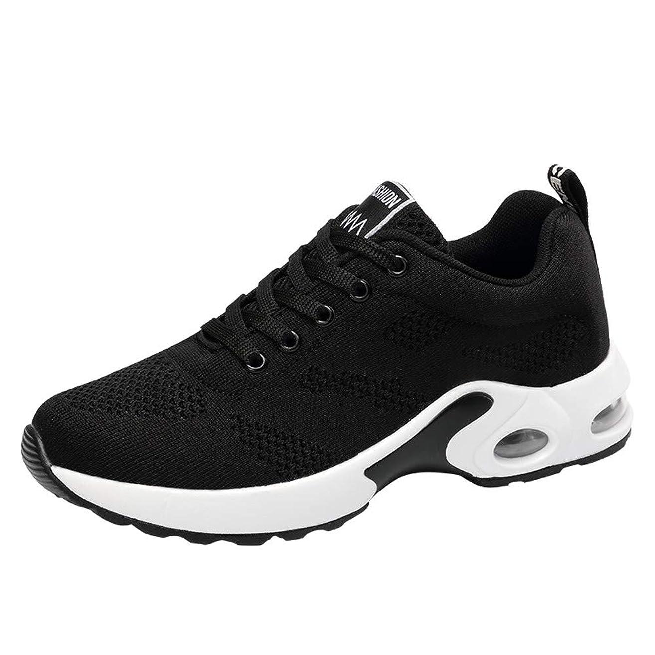Kauneus ???? Women's Casual Walking Shoes Breathable Mesh Work Slip-on Sneakers