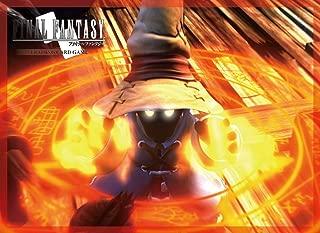 Square Enix Square-EnixACCSQX010 Abysse PC Final Fantasy IX Vivi Sleeves