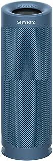 ソニー ワイヤレスポータブルスピーカー SRS-XB23 : 防水/防塵/防錆/Bluetooth/重低音モデル/マイク付き/ 最大12時間連続再生 2020年モデル / ブルー SRS-XB23 L