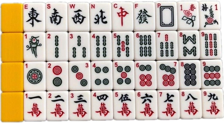 precios mas bajos LIULAOHAN Mahjong Set, Set, Set, portátil Mini Travel 144 Melamine Mahjong pequeño, Adecuado para la reunión Familiar   Home Travel Essential (34mm  25mm  20mm) ( Color   amarillo )  estar en gran demanda