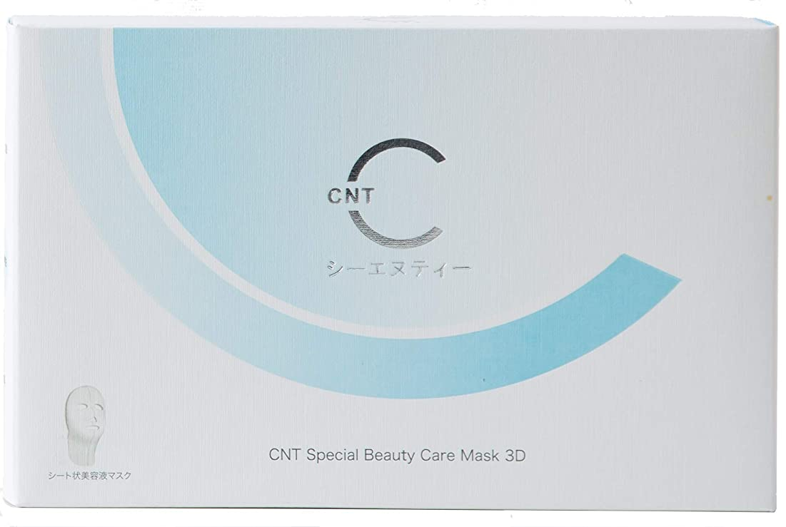 セミナーずらすリズムCNT スペシャル ビューティーケアマスク 3D シート状 美容液 マスク 35ml 5枚入り 日本製